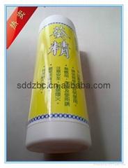 490ML每支高效環保綠色防霉水劑