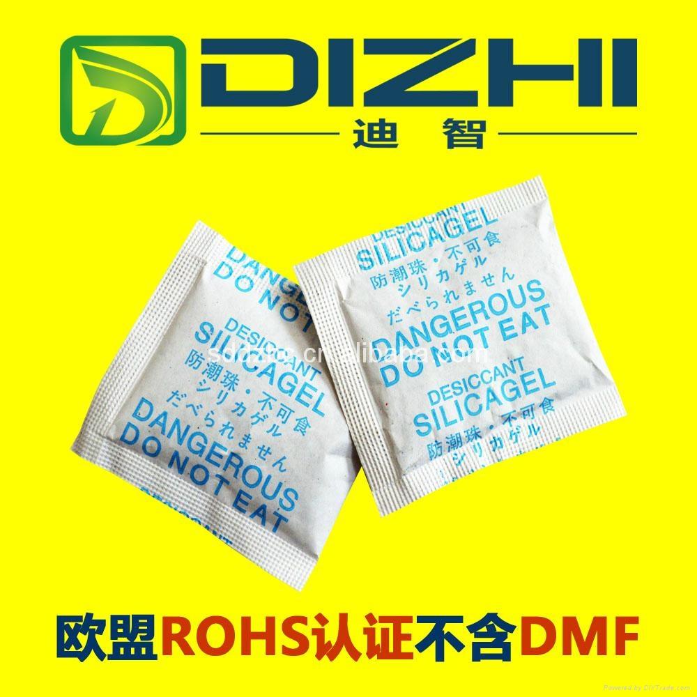 迪智热销环保硅胶干燥剂 1