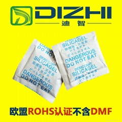 迪智热销环保硅胶干燥剂