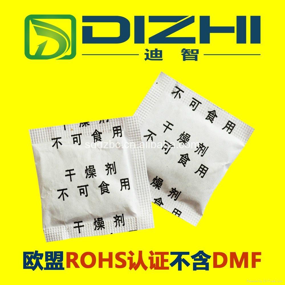 1克英文复合纸环保硅胶干燥剂颗粒 1