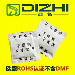 1克英文復合紙環保硅膠乾燥劑顆粒