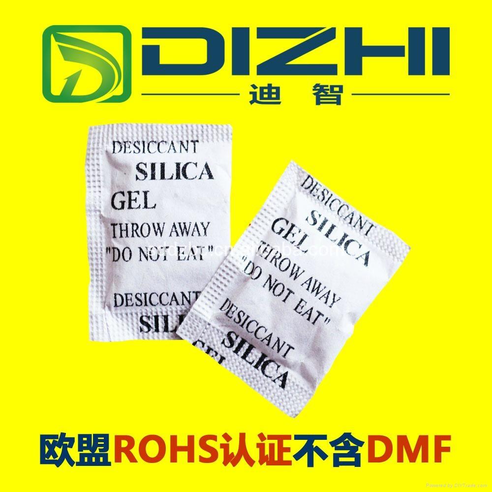 1克英文复合纸环保硅胶干燥剂颗粒 2