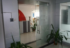 Shenzhen Perfect Home Co.,Ltd