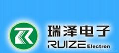 ZHEJIANG RUIZE MACHINE APPLIANCE CO.,LTD