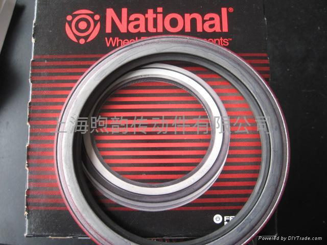 National Oil seals - 4273 - NATIONAL (China Trading Company