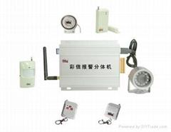 防盜報警系統JD-X505