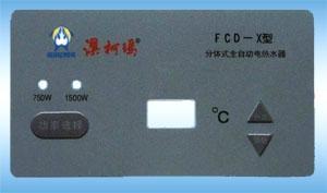 专业制作PVC.PE面板 3