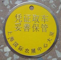 專業製作不鏽鋼銘牌
