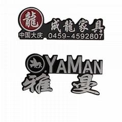 專業製作鋁質拉絲高光銘牌