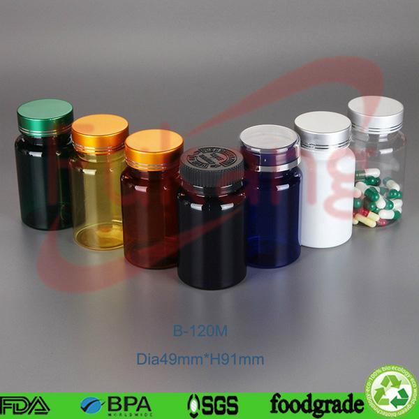 保健品醫用藥瓶 1