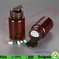 保健品醫用藥瓶 3