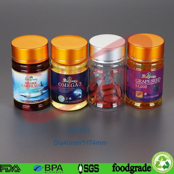 保健品醫用藥瓶 4