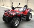 500CC EEC 2 SEATER 4WD CVT ATV/QUAD