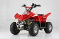 70CC CE KID ATV