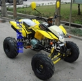 200CC EEC SPORT ATV FOR TWO PERSON'S