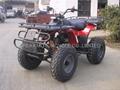 NEW 150CC CVT UTILITY ATV