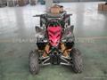 NEW 150CC CVT SPORT ATV