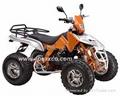 new 300cc sport eec atv