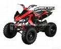 NEW STYLE 250CC SPORTY ATV(EP250ST-X)