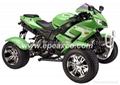 EEC Racing style 350cc atv