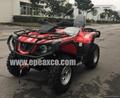 NEW 2 SEATS EEC 550CC ATV QUAD