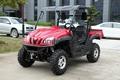 NEW RHINO 650CC 2/4WD EPA UTV/UTILITY