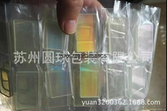 Suzhou sphere packing Co., LTD