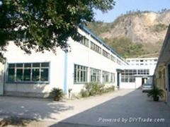 Fujian Tai Delong Garden Machinery Co., Ltd.