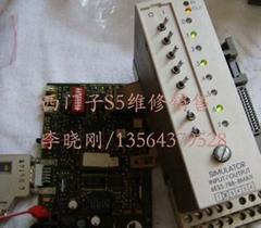 西门子PLC S5维修销售