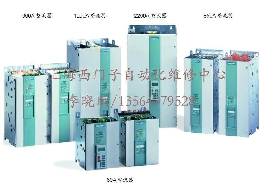 上海西门子变频器维修 1