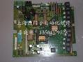 上海西门子变频器维修 4