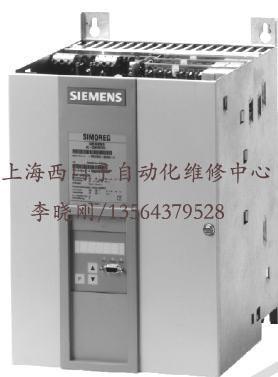 上海西门子直流调速6RA70维修 2