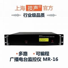 上海技声 多路可编程广播电台监控仪 MR-16