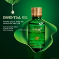 Care for Ovary Essential Oil