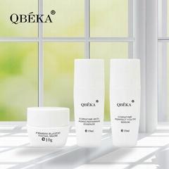 QBEKA仟佰佳肌肤调理旅行套