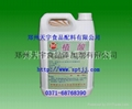 肌醇六磷酸酯 3