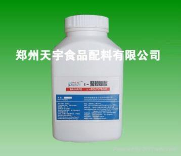 聚赖氨酸 CAS号:25104-81-1 1