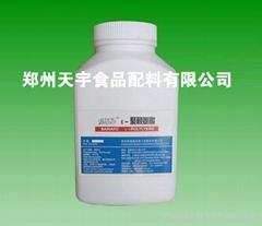聚賴氨酸 CAS號:25104-81-1