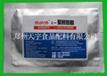 聚赖氨酸 CAS号:25104-81-1 2
