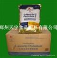 VC酯 抗坏血酸棕榈酸酯 CAS号:137-66-6 1