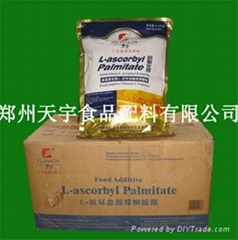 VC酯 抗坏血酸棕榈酸酯 CAS号:137-66-6