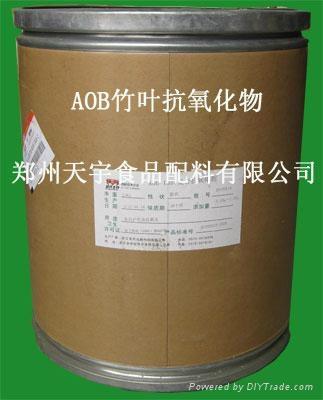 AOB竹叶抗氧化物 1