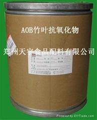 AOB竹叶抗氧化物