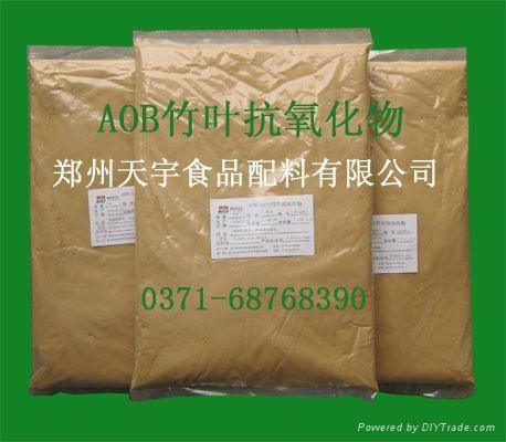 AOB竹叶抗氧化物 2