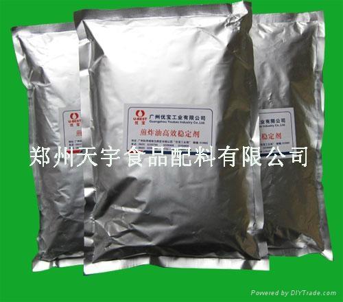 煎炸油稳定剂 CAS号:1948-33-0 1