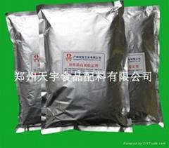 煎炸油稳定剂 CAS号:1948-33-0