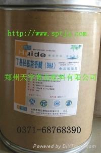 丁基羟基茴香醚 2
