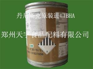 丁基羟基茴香醚 1