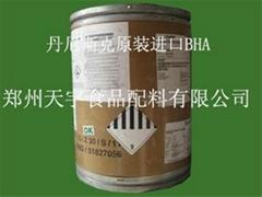 丁基羟基茴香醚