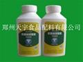 乳酸链球菌素 2